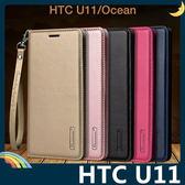 HTC U11 Hanman保護套 皮革側翻皮套 隱形磁扣 簡易防水 帶掛繩 支架 插卡 手機套 手機殼