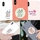 韓國 情侶塗鴉 硬殼 手機殼│iPhone 6 6S 7 8 Plus X XS MAX XR 11 Pro LG G7 G8 V40 V50│z8827