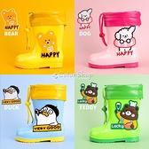 兒童雨靴男童寶寶雨鞋防滑防水可愛卡通水靴小童女童幼兒水鞋中童 快速出貨