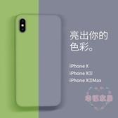 超火的手機殼iPhone Xs Max液態硅膠蘋果x全包防摔保護套iPhoneX軟殼
