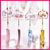 風鈴 創意日式和風櫻花玻璃風鈴手工鈴鐺臥室掛飾門飾小清新生日禮物女 快速出貨