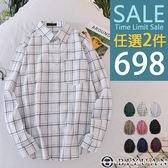 【OBIYUAN】長袖襯衫 任選2件組 素面 格紋 合身 寬鬆 襯衫【SF698】