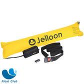 氣瓶兼口吹式充氣型 助浮魚雷浮標 - 3秒快速充氣完成 10秒吹氣完成 - MIT Jellon