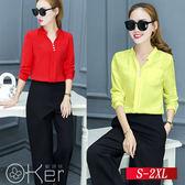 時尚韓版寬鬆九分袖寬寬褲兩件套裝 S-2XL O-Ker 歐珂兒 LLB546-C