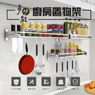 【福利品】廚百妙 (贈免釘膠/掛鉤)60CM 304不鏽鋼免釘膠置物架 廚房架 收納架