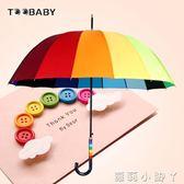 兒童雨傘直桿創意女長柄韓國小清晰彩虹傘晴雨兩用16骨拱形學生自動晴 igo蘿莉小腳ㄚ