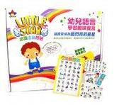 書立得-Little Star 幼兒語言學習趣味寶盒-注音ㄅㄆㄇ(不含魔力光筆)