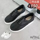 休閒鞋 簡約綁帶厚底鞋 MA女鞋 T26...