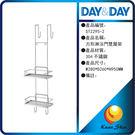 day&day日日家居生活精品 ST2295-2 方形淋浴門雙層架