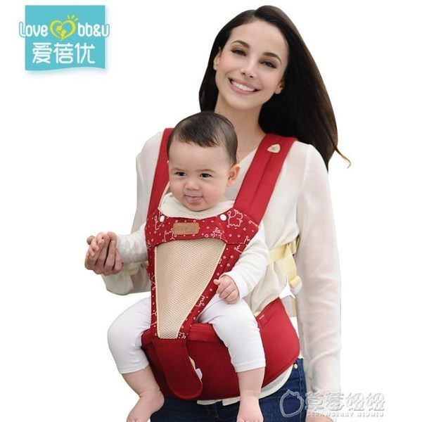 嬰兒背帶嬰兒背帶前抱式寶寶腰凳單四季通用多功能抱娃神器夏季兒童坐輕便   草莓妞妞