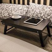 筆電桌筆記本電腦桌實木家用桌大學生宿舍床上折疊桌膝上懶人桌小書桌