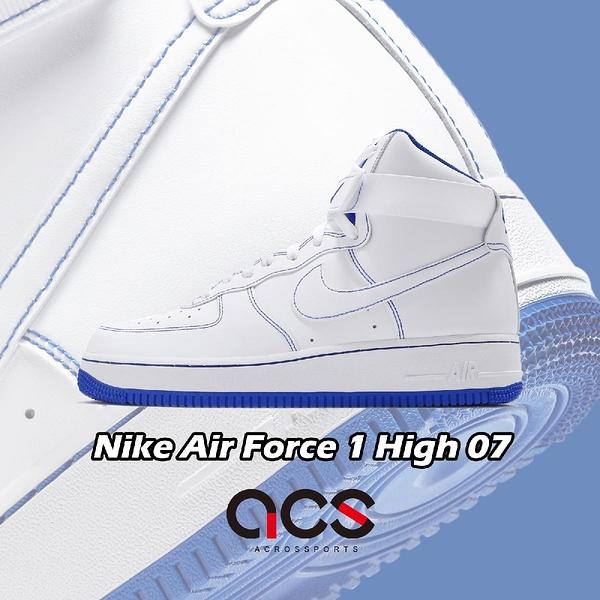 Nike 休閒鞋 Air Force 1 High 07 白 藍 魔鬼氈 縫線 男鞋 【ACS】 CV1753-101