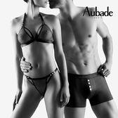 Aubade紀念限量禮盒-性感縷空衣褲+男褲組盒COF93
