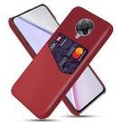 布紋單插卡 紅米 K30 pro 手機殼 紅米K30 皮紋拼接 防摔 保護套 手機套