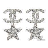 CHANEL AB3293 水鑽鑲嵌雙C LOGO星星垂飾耳環.銀 全新 現貨【茱麗葉精品】