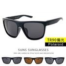 TR90偏光Polaroid太陽眼鏡 大框墨鏡 駕駛墨鏡 男士太陽眼鏡 抗UV400 【91364】