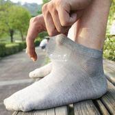男襪子薄款短襪男士襪子網襪低筒短筒純色棉襪吸汗不臭黑色襪『伊莎公主』