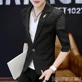 男士夏季七分袖西裝理發型師韓版鏤空單西薄外套男中袖修身小西服 印象家品