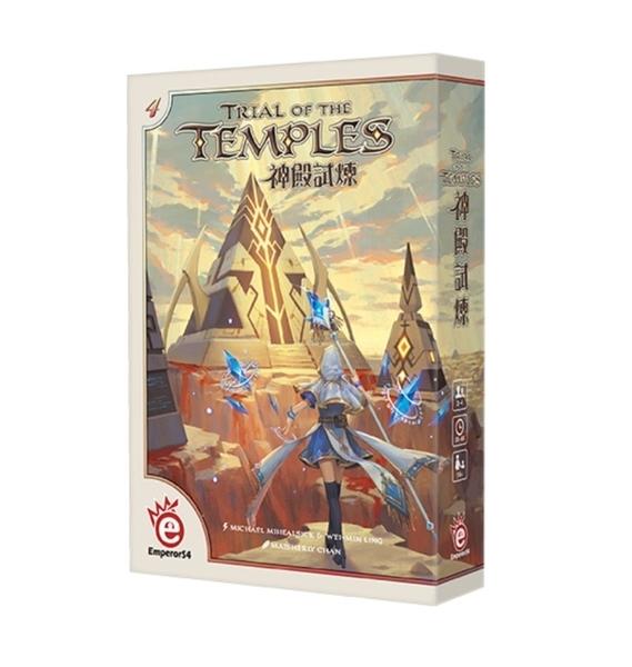【超人百貨T】桌遊愛樂事 神殿試煉 Trial of the Temples 桌遊