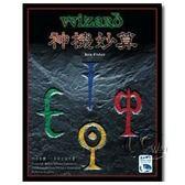 『高雄龐奇桌遊』神機妙算Wizard 繁體中文版★ 桌上遊戲 ★