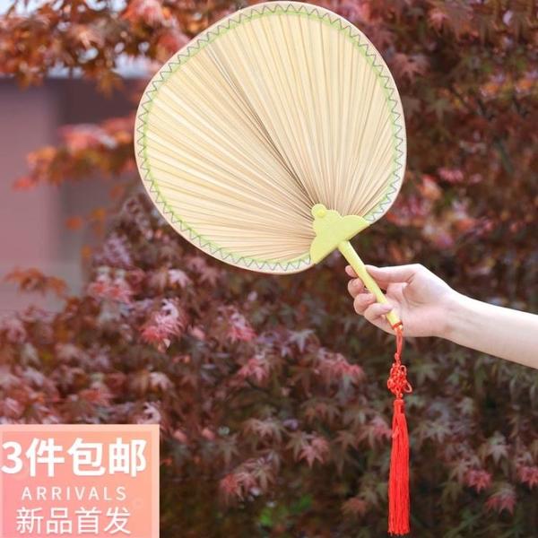 家用女夏手工老式葵扇子兒童蒲扇團扇圓扇復古典中國風燒烤扇舞蹈 怦然新品