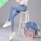 翻邊牛仔褲女士新款顯瘦彈力緊身小腳長褲夏季薄款【時尚大衣櫥】