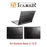 快速出貨 ICARER 鱷魚紋系列 Surface Book 2 13.5吋 手工真皮皮套