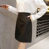 職業裙新款高腰西裝正裝工作半身裙子夏季a字短裙包裙職業裙一步裙  貝芙莉
