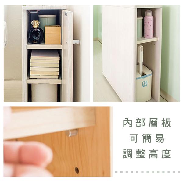 極簡浴室收納櫃 隙縫櫃 收納櫃 置物架 家具 櫃子 浴室架 MIT台灣製|宅貨