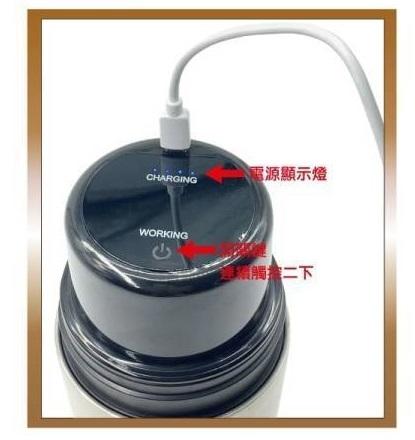 二代【川本之家】多功能電動咖啡研磨保溫杯450ml(JA-W450AGL)