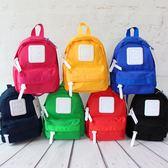 優惠三天-韓版ins小學生書包男輕便兒童雙肩包女超輕男童女童旅游迷你背包