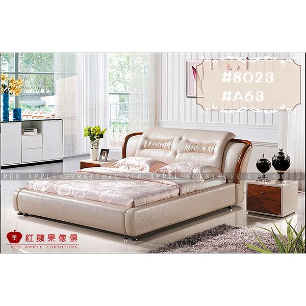 [紅蘋果傢俱] LW 8023 6尺真皮軟床 頭層皮床 皮藝床 皮床 雙人床 歐式床台 實木床
