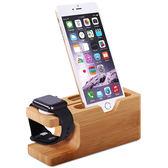 智慧型手錶手機木質充電收納架 手機支架 內置充電槽 多功能支架