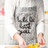 北歐餐具圖案圍裙布藝面包店半身無袖廚房工作服【全館85折 最後一天】