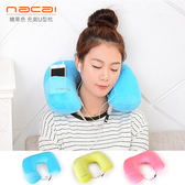 U 型旅行充氣枕頸椎護頸枕旅行枕頸椎保健枕飛機旅行枕可放手機