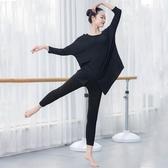 舞蹈服 上衣 舞蹈服套裝男女現代舞練功服寬鬆飄逸形體上衣集訓跳舞演出 小天後