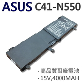 ASUS C41-N550 4芯 日系電芯 電池 R552J R552JK N550J N550JK N550 X47JV N550JA