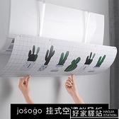 空調遮風板防直吹空調擋風板掛式月子款通用嬰幼兒防冷氣防風擋板
