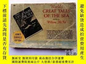 二手書博民逛書店【英文原版】World`s罕見Great Tales of The Sea by William McFee(二戰