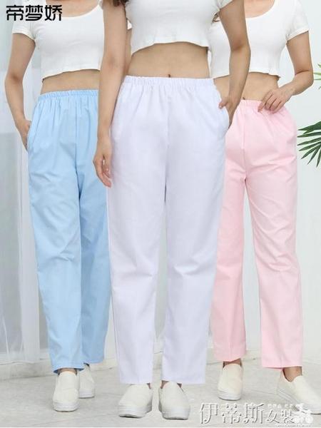 護士褲護士褲冬夏季薄白色褲子鬆緊西褲腰醫生工作孕婦白大褂護士服短袖 伊蒂斯 交換禮物