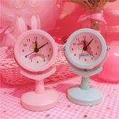 鬧鐘 粉色可愛獨角獸小鬧鐘 時尚個性懶人學生兒童鬧鈴床頭鬧鐘擺件