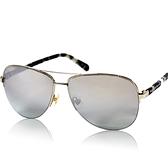 美國正品 KATE SPADE 金屬銀框漸層鏡片飛行員太陽眼鏡-灰色【現貨】