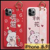 【萌萌噠】iPhone 11 Pro XR Xs Max 紅色鼠年本命年 腕帶支架款 開運桃花 全包防摔軟殼 手機殼 手機套
