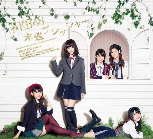 AKB48 永遠的壓力 Type-C CD附DVD (音樂影片購)
