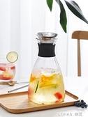 家用耐熱耐高溫玻璃冷水壺涼白開水杯大容量冰水壺果汁瓶防爆扎壺 樂活生活館