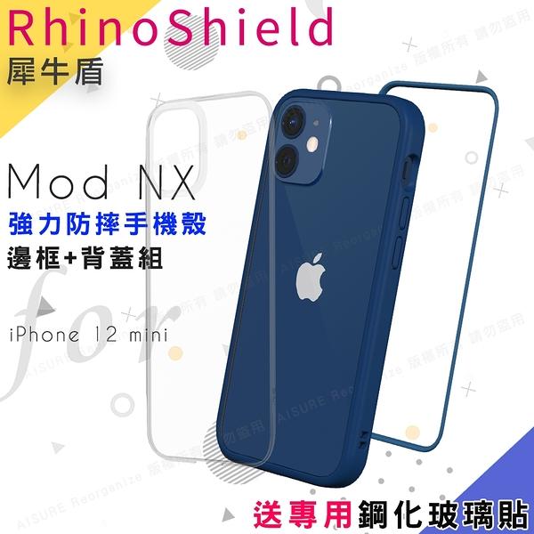RhinoShield 犀牛盾 Mod NX 強力防摔邊框+背蓋手機殼 for iPhone 12 mini -海軍藍 送專用鋼化玻璃貼