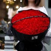 99朵香皂玫瑰花情人節表白神器房間裝飾道具浪漫求婚布置創意用品  城市科技DF