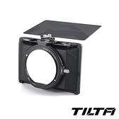 【南紡購物中心】TILTA 鐵頭 輕便型 遮光罩 MB-T15