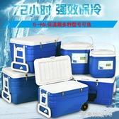 PU80L96升保溫箱冷藏箱戶外車載冰箱超大箱海釣魚箱帶輪移動冰桶YTL