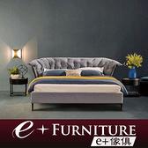 『 e+傢俱 』BB224 尼德 Ned 布質床架 5x6.2尺 | 6x6.2尺 | 6x7尺 | 雙人床架 可訂製